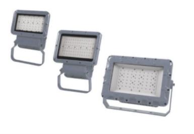 BAT86 Series Explosion-proof LED Projektör Tanıtımı